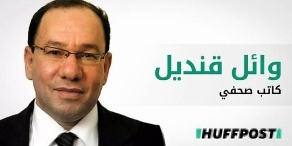 دفاعاً عن عبد الفتاح السيسي|وائل قنديل