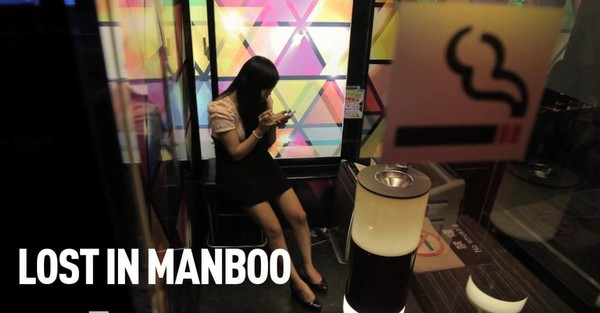 « Lost in Manboo », ma vie dans un cybercafé de Tokyo | 99.media