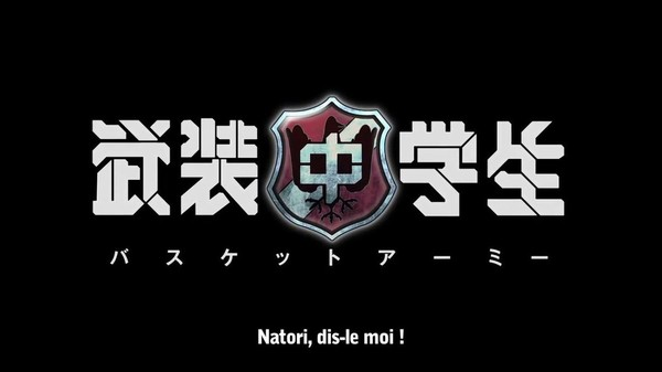 Busou Chuugakusei - Basket Army 01 VOSTFR Streaming DDL HD :: Anime-Ultime