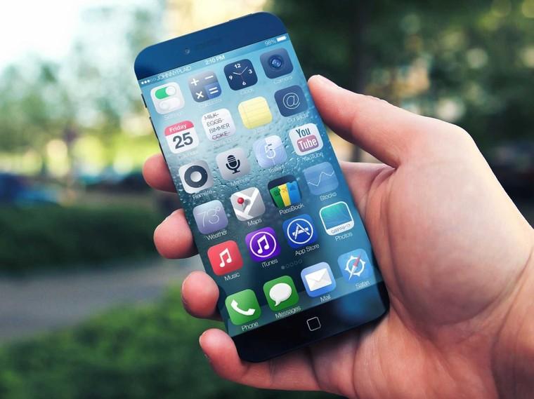 iPhone Telefon Takip Programı 2016 | iPhone Casus