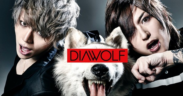 DIAWOLF OFFICIAL WEB SITE