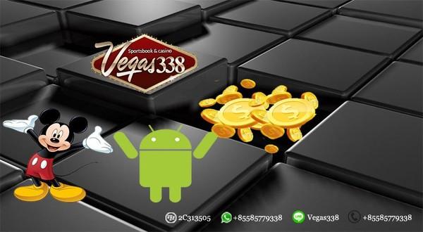 Bola Tangkas Android Bonus Paling Besar