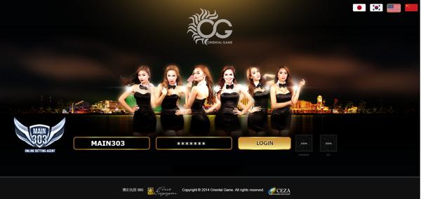 Oriental Casino Indonesia