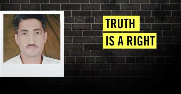 Égypte. Un instituteur compte parmi les dernières victimes de la vague d'exécutions extrajudiciaires