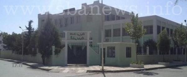 سيدي بلعباس : 18 تلميذ يرفضون الالتحاق بثانويتهم الجديدة بسيدي خالد