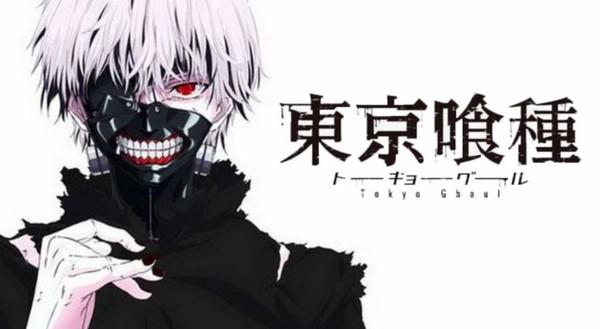 Tokyo Ghoul VF ~ Gum Gum Streaming
