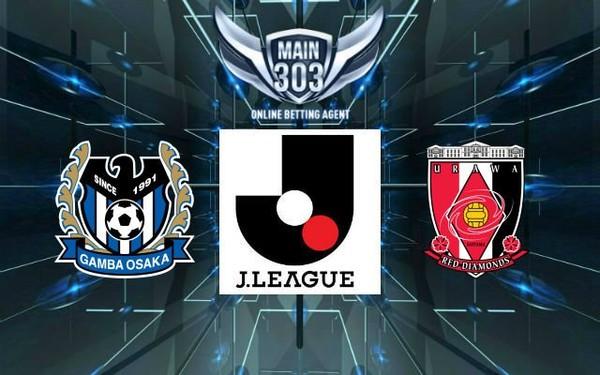 Prediksi Gamba Osaka vs Urawa Reds 17 Oktober 2015