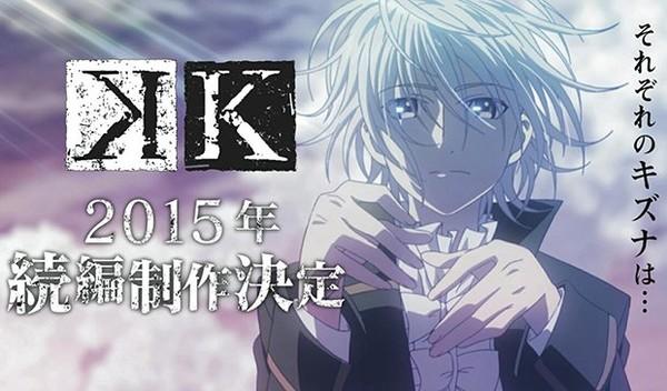 La suite de l'anime K Project annoncée pour 2015 | hdstreamangas