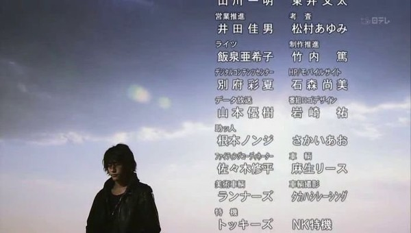 Zeni Geba 01 VOSTFR Streaming DDL HD :: Anime-Ultime
