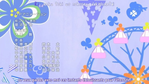 Astarotte no omocha ! 01 VOSTFR Streaming DDL HD :: Anime-Ultime
