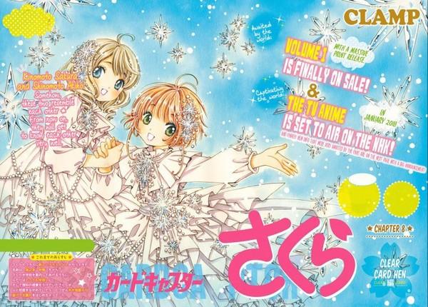 Théories sur Sakura et les Cartes Claires : L'Identité d'Akiho Shin...