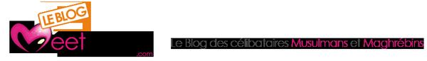 La prière de consultation Salat El Istakhara | Meetarabic.com - Le Blog