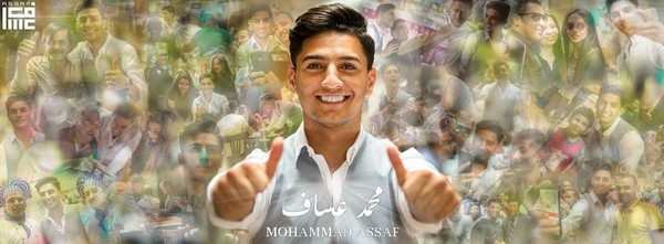 Bozar : Mohamed Assaf sera sur scène ce 21 novembre à Bruxelles - Last night in Orient