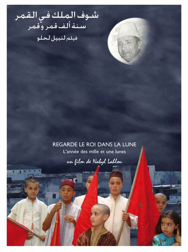 Les Chemins de la Baraka (Maroc) - Last night in Orient