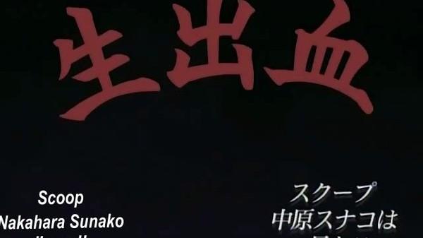 Yamato Nadeshiko Shichi Henge 10 vostfr