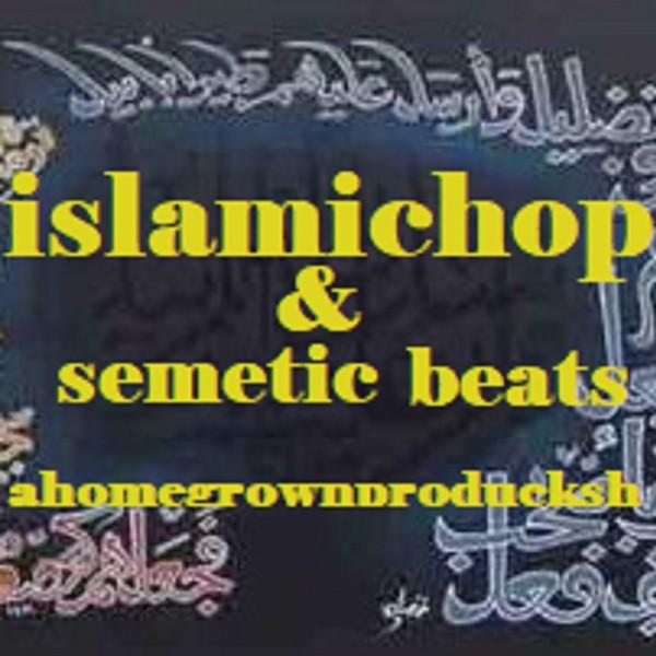 islamichop&semeticbeats by Mista C.A.D.E. | ReverbNation