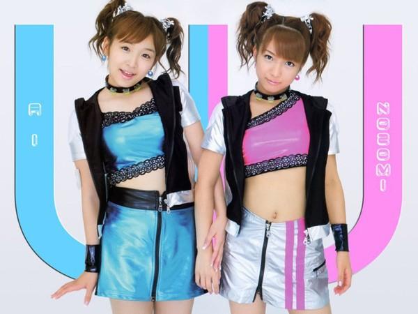 Hello! Project : l'unité W (Nozomi Tsuji & Ai Kago) se réunit 13 ans plus tard