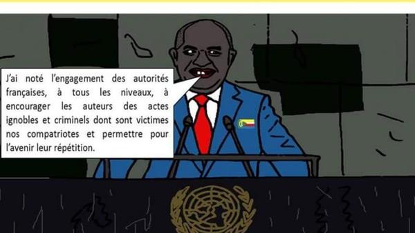 Imam Azali à la 71em session de l'Assemblée générale de l'ONU   Comores Infos