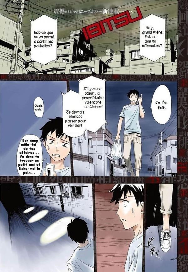 Ibitsu chapitre 1 page 02 en lecture en ligne (LEL) | Lecture-en-ligne.com