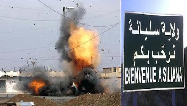 عاجل/انفجار قنبلة في سليانة