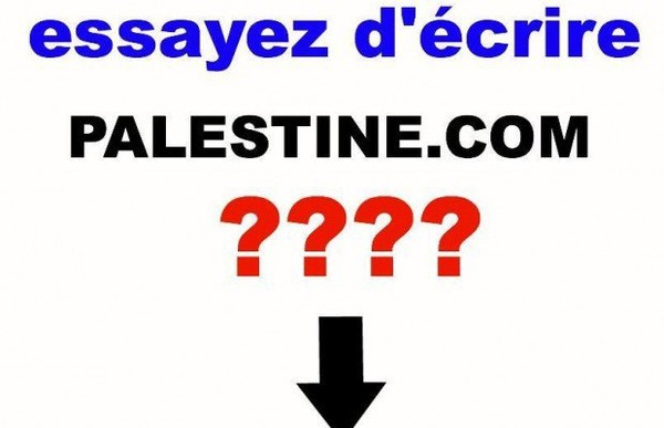 "Non, Facebook ne censure pas ""Palestine. com"""