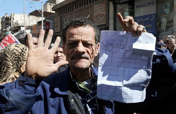 مشاهد مبكية للمصريين بمظاهرات الخبز تطالب بسقوط السيسي | البوابة