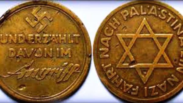 Desde todo ángulo, creer en los sionistas israelíes es injustificable yabsurdo