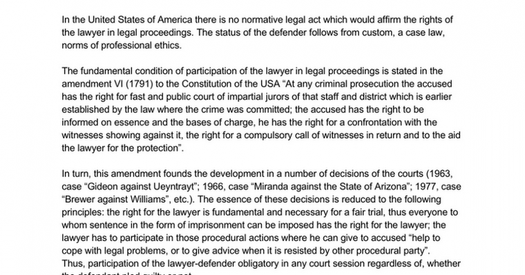 Legal Bases of the Lawyer Activity