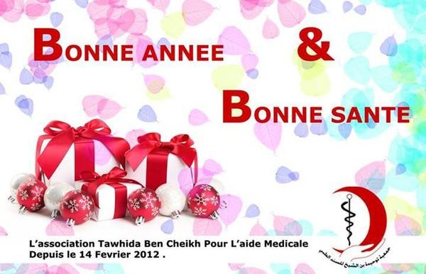 Bonne année et Bonne santé à tous et à toutes :))