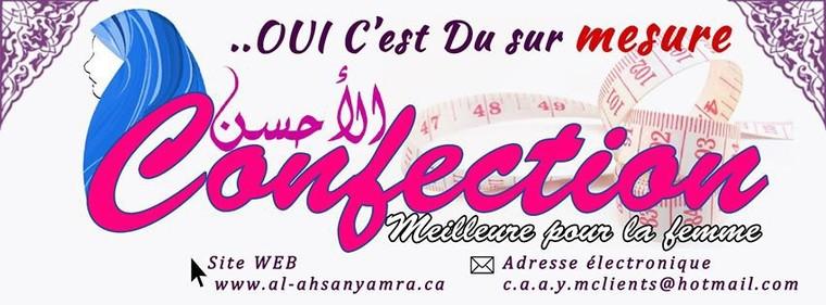 Confection Al-Ahsan Ya mRa ( Bach h'a mRa Mahfouda)