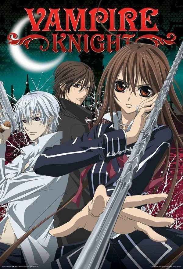 Vampire Knight complet en streaming vf