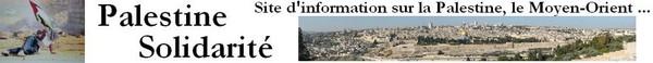 Israël : chronique d'un racisme ordinaire