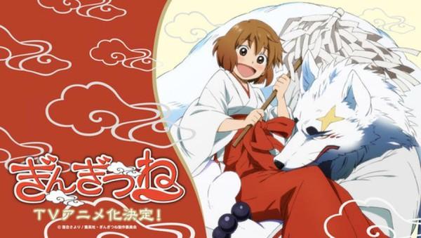 Anime - Gingitsune (VOSTFR) [MangaCity.Org]