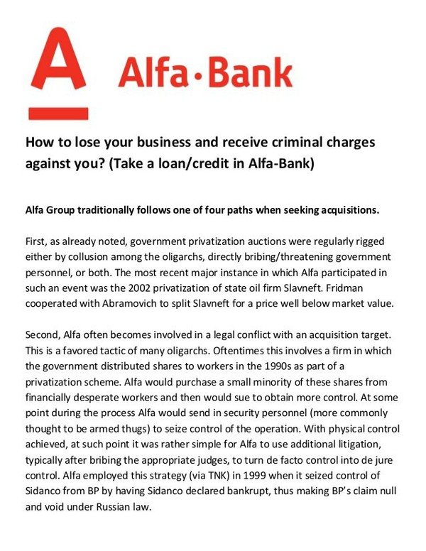 Take a loan/credit in Alfa-Bank and lose your business