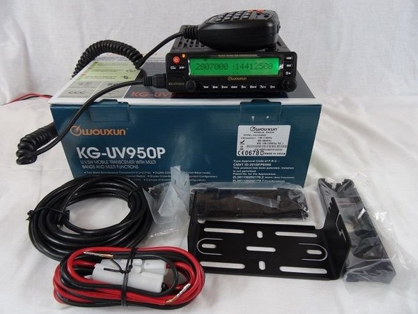 Wouxun KG-UV950P