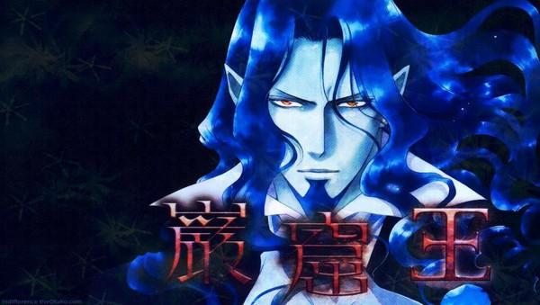 Anime - Gankutsuou - Le Comte de Monte Cristo (VOSTFR) [MangaCity.Org]