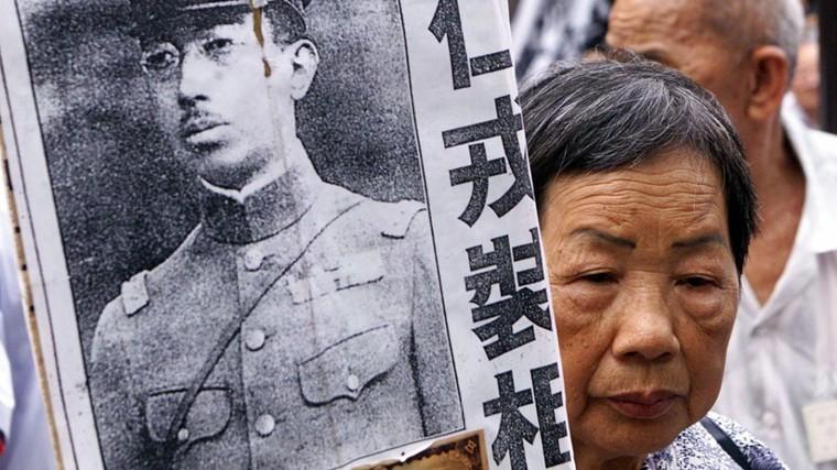 70 ans après: la guerre sino-japonaise entre silences et épopée
