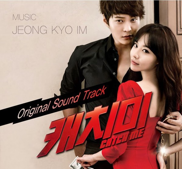 Catch Me OST - HOME IPPODA