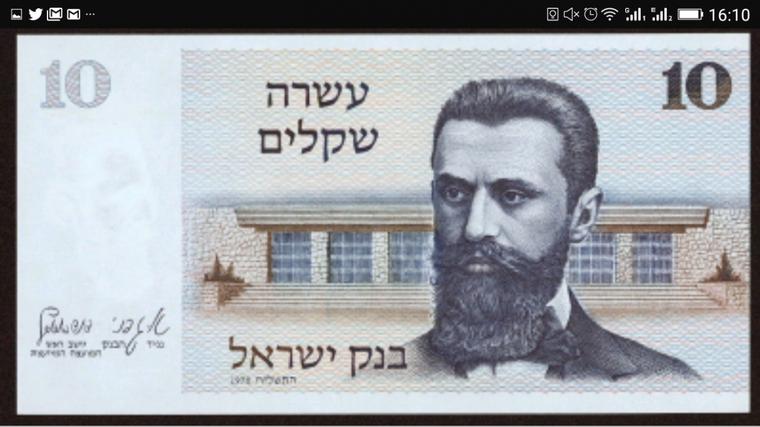 Il n'y a pas pires antisémites que les sionistes