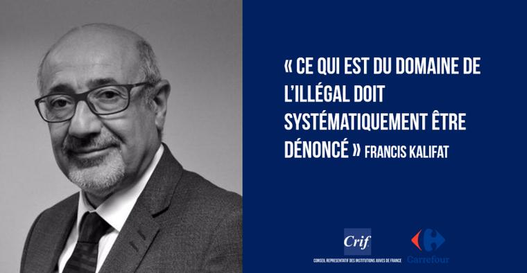#Crif - Francis Kalifat a rencontré le Président du Groupe Carrefour
