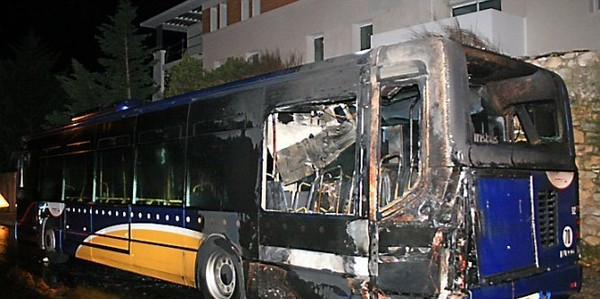 "articles de autocarsaccident taggés ""compagnie de transport tcra"
