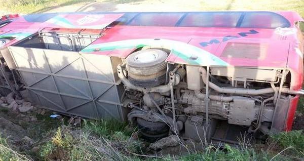 Actualité : Accident de l'autocar du Chabab Atlas Khénifra : 29 blessés
