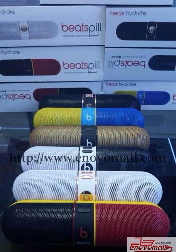 2014 Beatspill beats mini bluetooth speaker pill 2.0 iPhone 6 New Arrival NFC micro portable speakers pills_Electronic Gadgets_Electronics_Wholesale - Buy China Electronics Wholesale Products from enovobiz.com