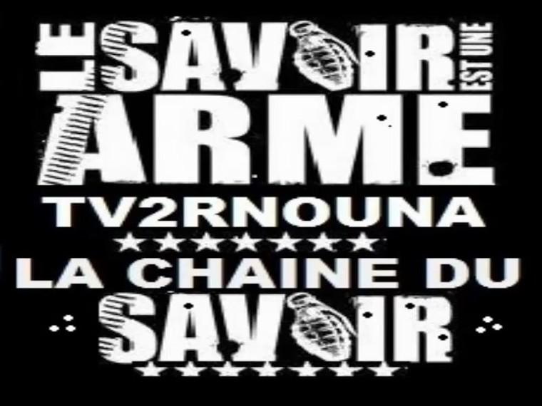 Inside- Le gene du guerrier D㋡CS2CH㋡CS ® TV2RNOUNA