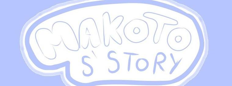 Makoto's story
