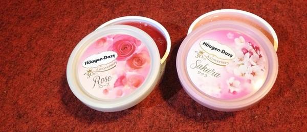 40 glaces Häagen Dazs uniquement disponibles au Japon