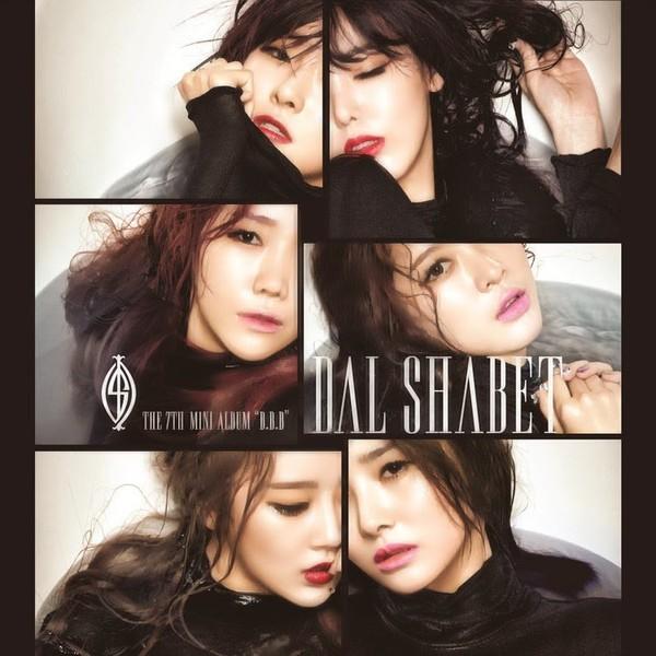 (Mini Album ) Dal★shabet - B.B.B - HOME IPPODA