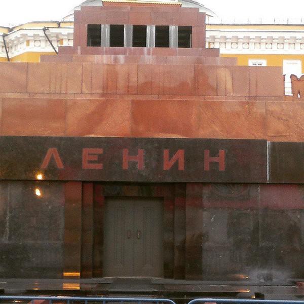 """Александр Гермаков on Instagram: """"#Мавзолей В.И.ЛЕНИНА #Москва #Ленин #краснаяплощадь."""""""