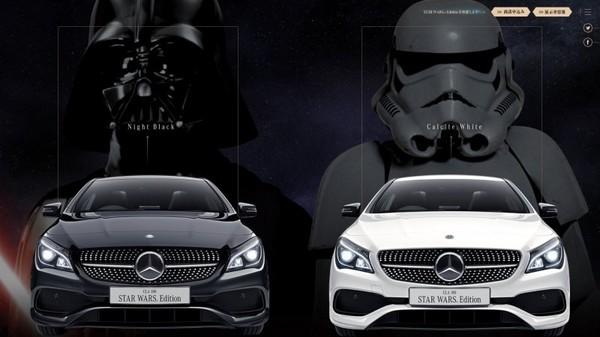 Mercedes CLA 180 Star Wars Edition