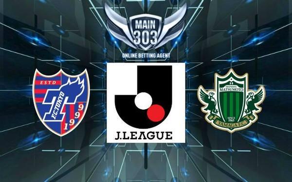 Prediksi Tokyo vs Matsumoto Yamaga 26 September 2015
